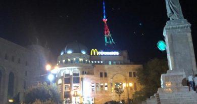 Tbilisi teleqülləsi Azərbaycan bayrağının rəngləri ilə işıqlandırılıb